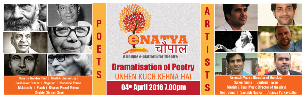 'Dramatisation of Poetry' with Rangshila