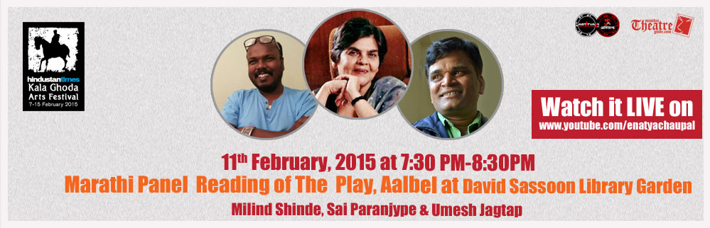 Kala Ghoda Arts Fest: Marathi Panel Reading of The Play, Aalbel