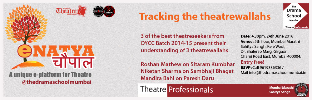 eNatyaChaupal with The Drama School, Mumbai: Tracking the Theatrewallahs Friday